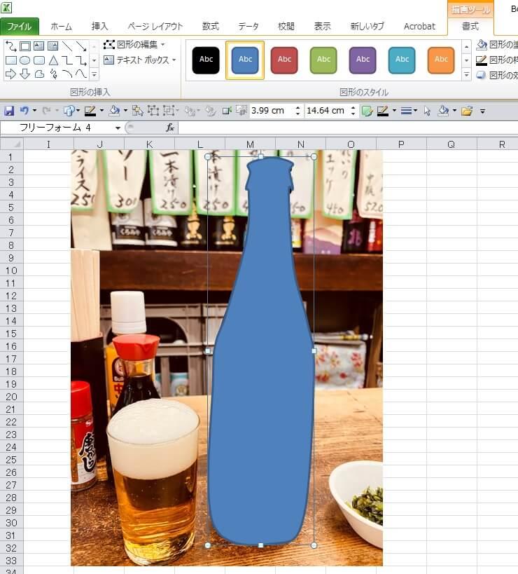 サッポロラガービール(赤星)のエクセル画作画過程4