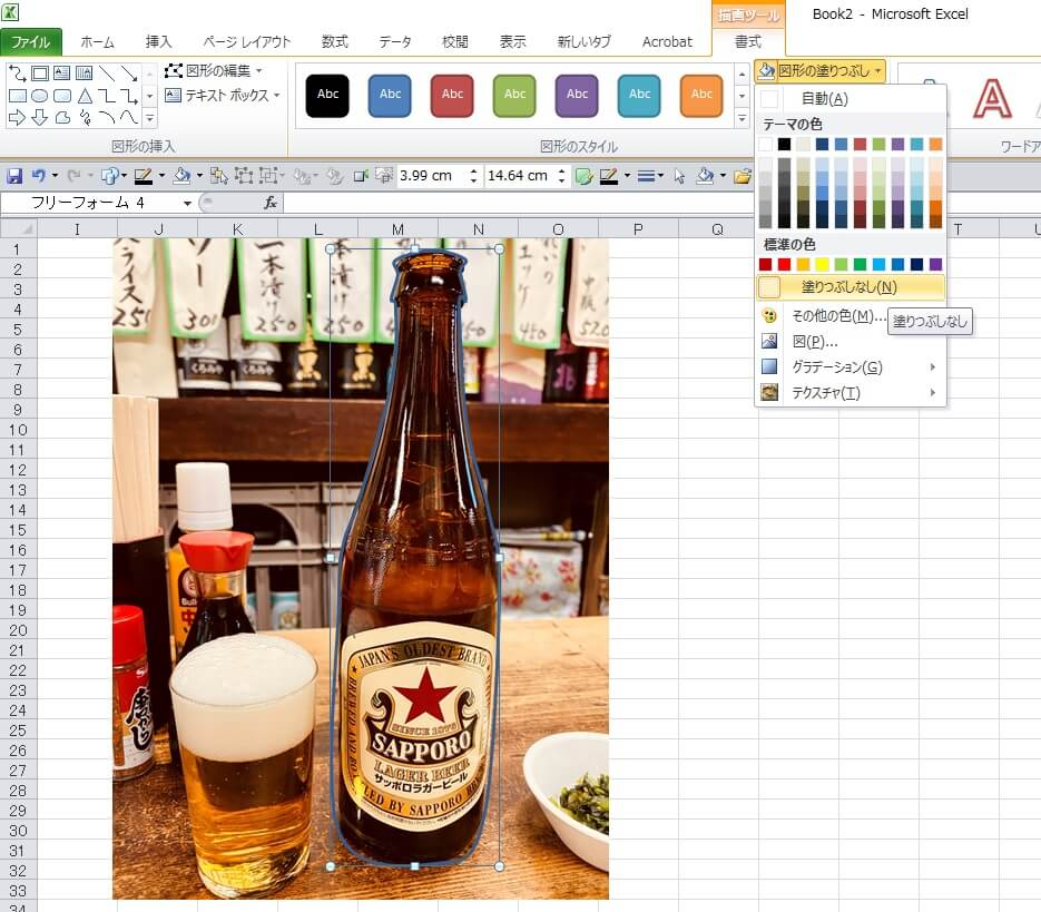 サッポロラガービール(赤星)のエクセル画作画過程5