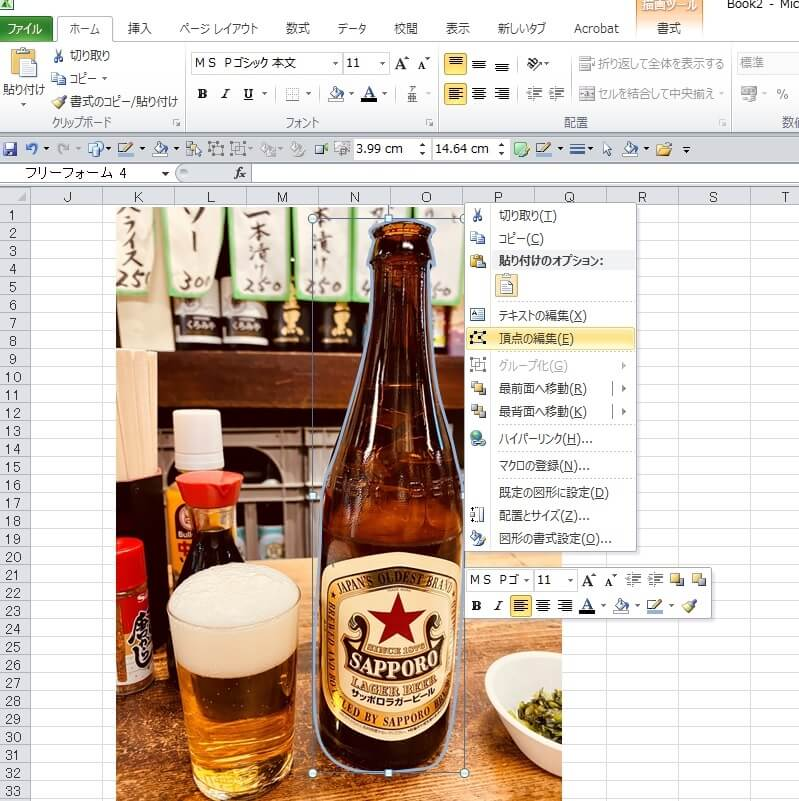 サッポロラガービール(赤星)のエクセル画作画過程7