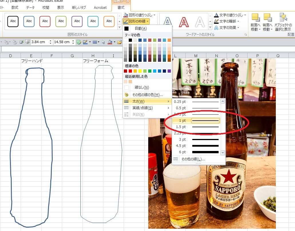 サッポロラガービール(赤星)のエクセル画作画過程8