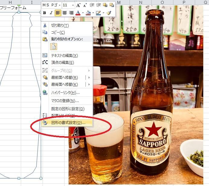 サッポロラガービール(赤星)のエクセル画作画過程9