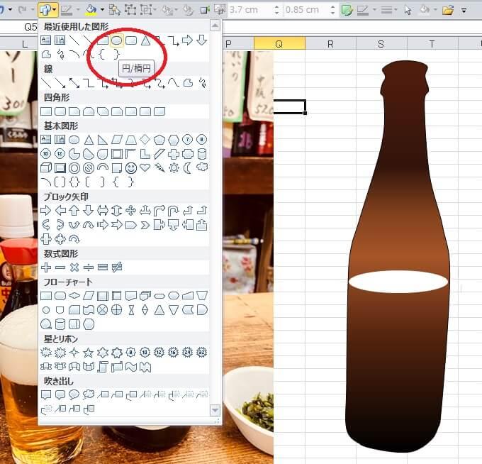 サッポロラガービール(赤星)のエクセル画作画過程12