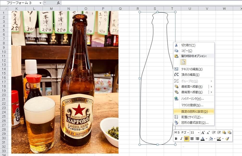 サッポロラガービール(赤星)のエクセル画作画過程22