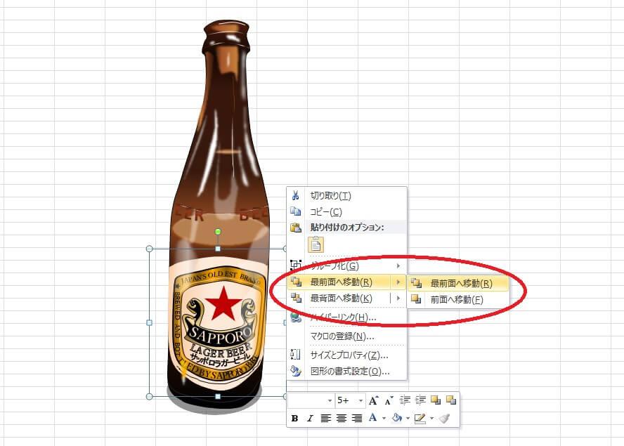 サッポロラガービール(赤星)のエクセル画作画過程23