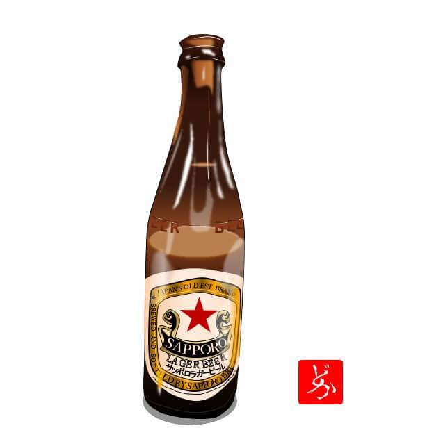 サッポロラガービール(赤星)単体のエクセルイラスト