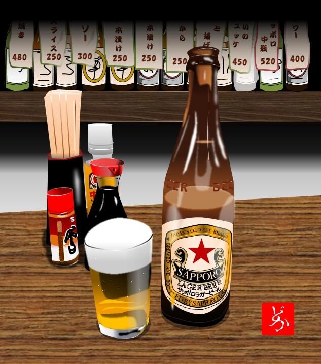 サッポロラガービール(赤星)のエクセル画イラスト