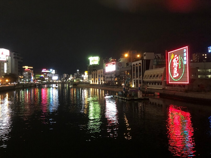 博多・中洲の夜景
