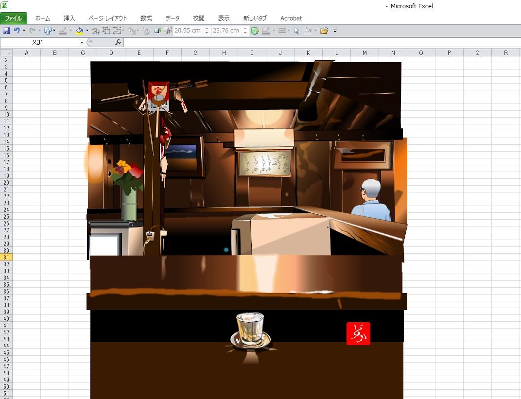仙台の居酒屋「源氏」のエクセル画イラストキャプチャ版