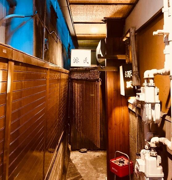 仙台の居酒屋「源氏」の入り口
