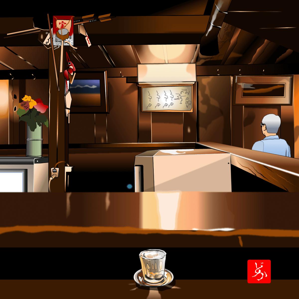仙台の居酒屋「源氏」のエクセル画イラスト