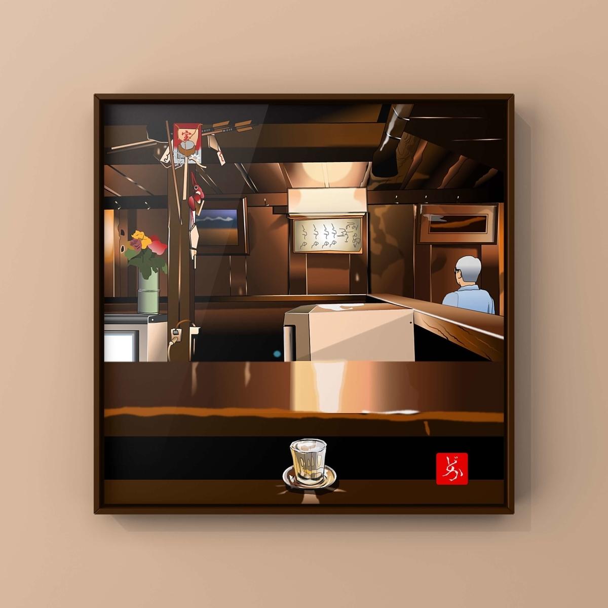 仙台の居酒屋「源氏」のエクセル画イラスト額装版