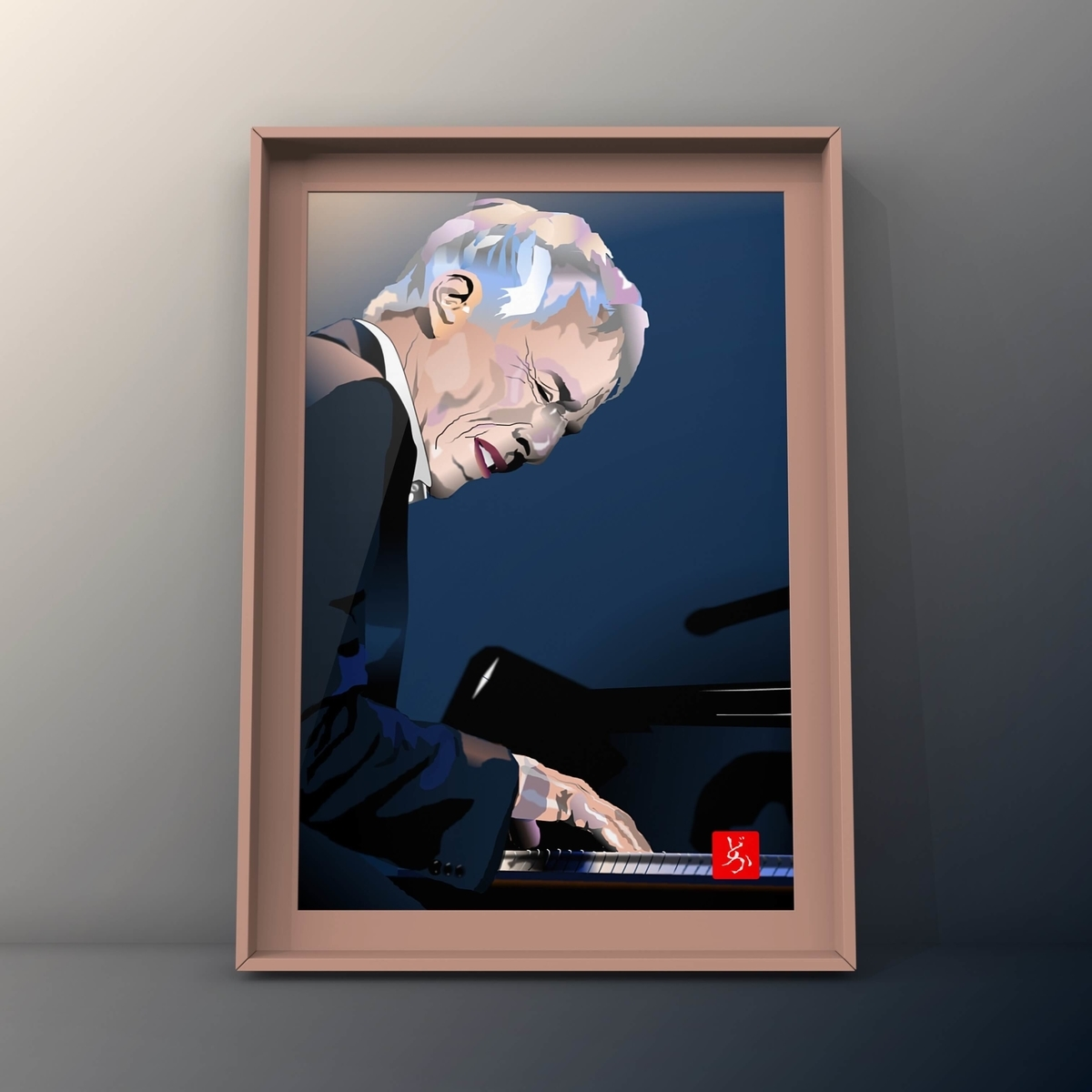 バート・バカラックのエクセル画イラスト額装版