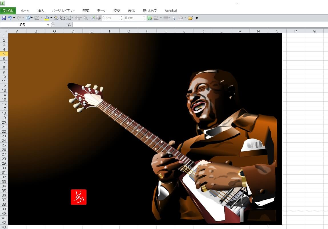 ブルース3大キングの一角、アルバート・キングをエクセルで描いてみた ...