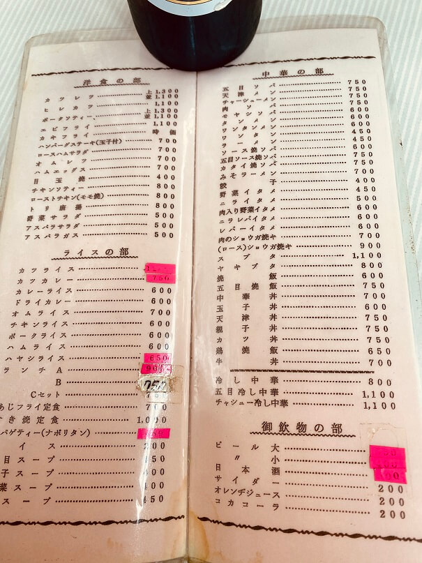 石神井公園の中華・洋食「辰巳軒」のメニュー