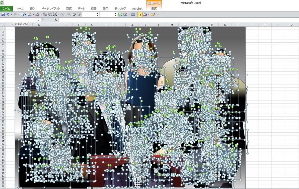 半沢直樹のエクセル画イラストの集合写真ドット版