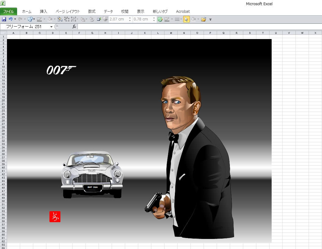 ダニエル・クレイグDB5のエクセル画イラストキャプチャ版
