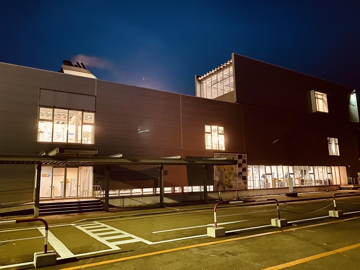 夜明けの新日本海フェリー秋田ターミナル