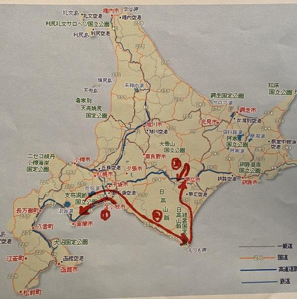 北海道車ひとりのサウナ・温泉旅3日目行程