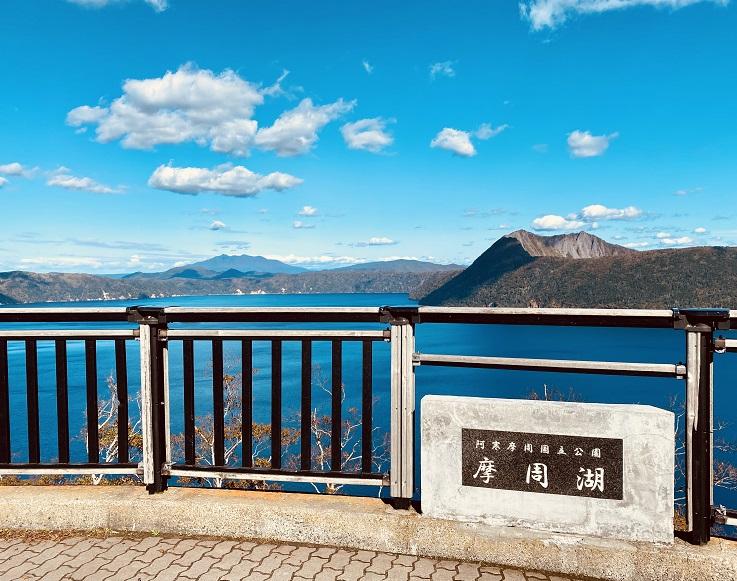 摩周湖第一展望台からの眺望