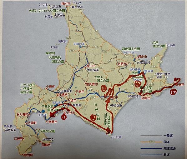 北海道車ひとりのサウナ・温泉旅5日目行程