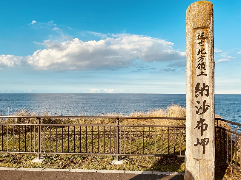 北海道最東端「納沙布岬」