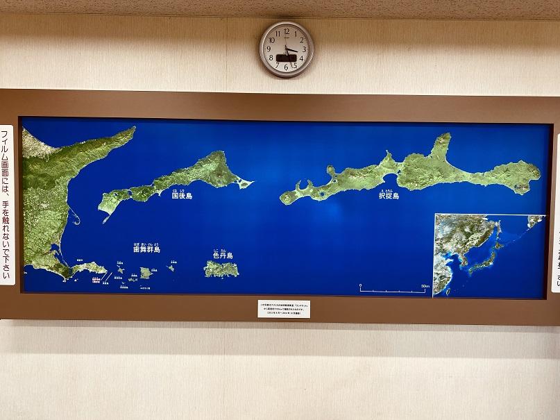 納沙布岬「北方館」にある北方領土地図