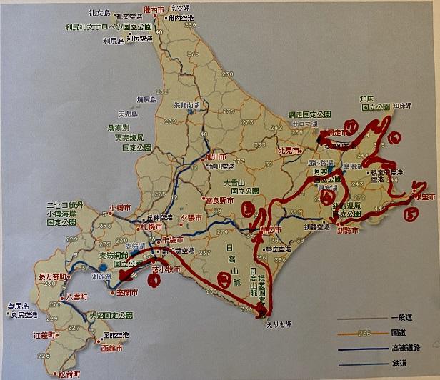 北海道車ひとりのサウナ・温泉旅7日目行程