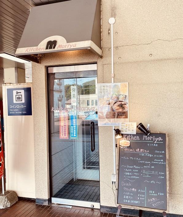 網走駅にある「キッチンモリヤ」