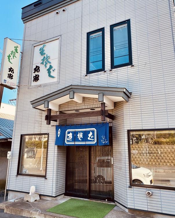 雄武町の「丸忠そば店」