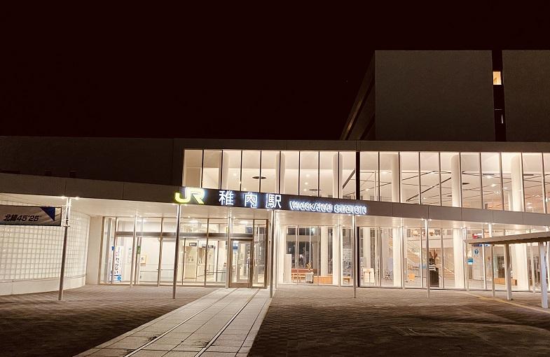 稚内駅。こじゃれてリノベーションされてる