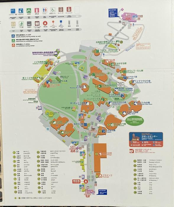 「旭山動物園」案内図