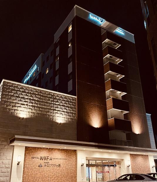 「ホテルWBFグランデ旭川」の外観。「みなぴりかの湯」併設。