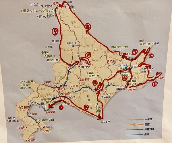 北海道車ひとりのサウナ・温泉旅10日目行程
