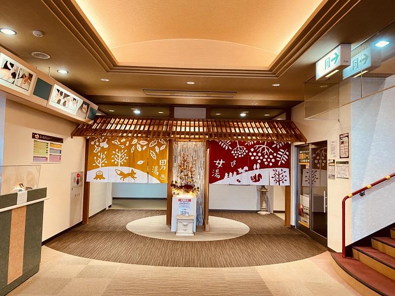 「旭川健康ランド」の風呂場エントランスまわり