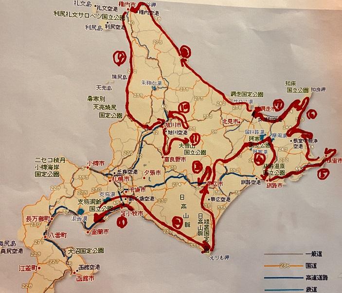 北海道車ひとりのサウナ・温泉旅11日目行程