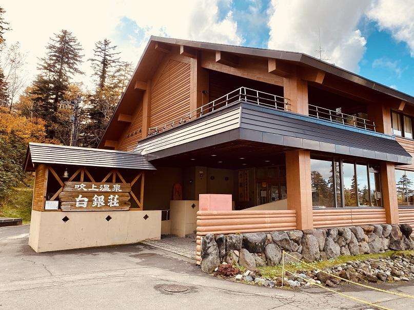 2020北海道ひとり旅のベストサウナ「白銀荘」