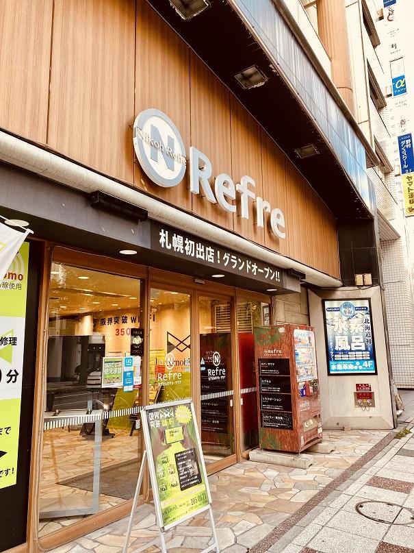 サウナの聖地、札幌の「ニコーリフレ」