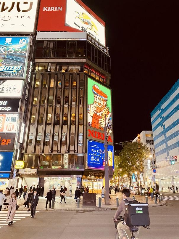 札幌ススキノ交差点