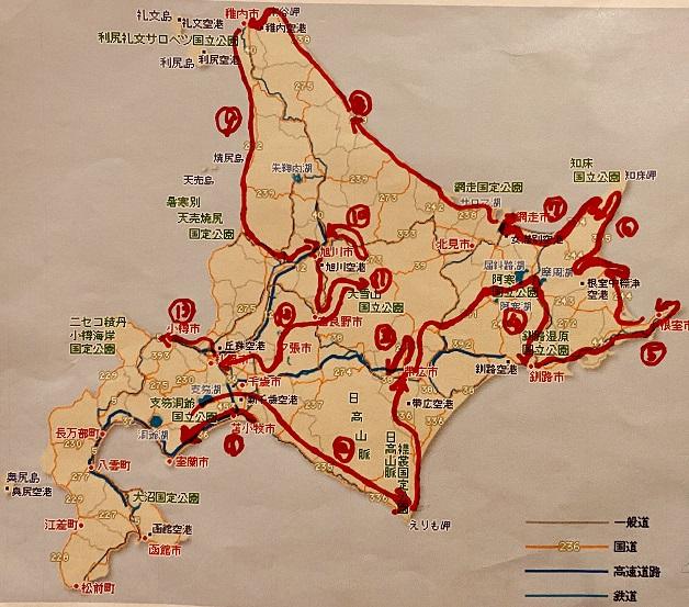 北海道車ひとりのサウナ・温泉旅13日目行程