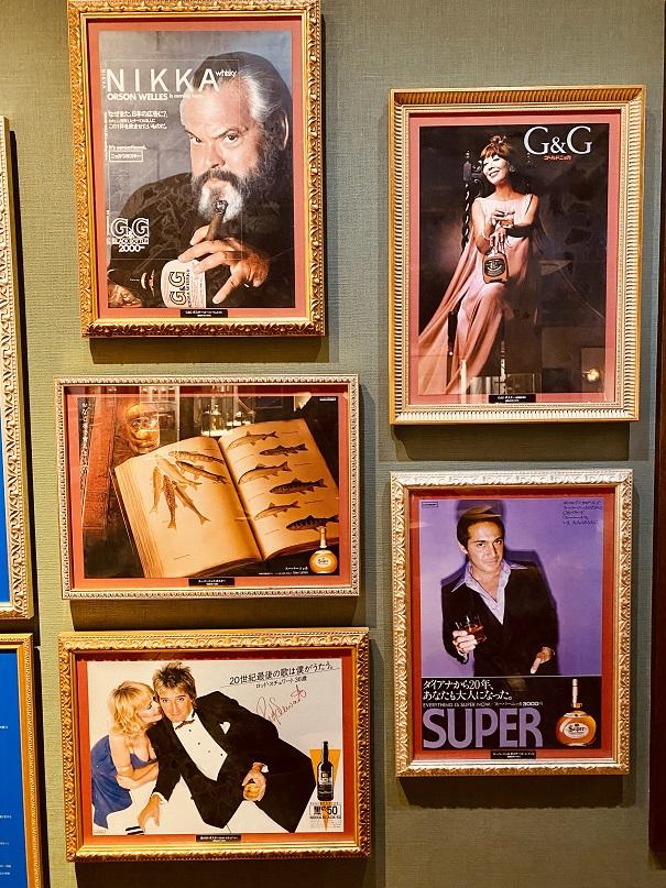 ニッカ「ウイスキー博物館」内での懐かし広告の展示