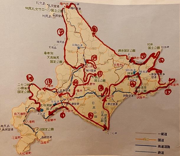 北海道車ひとりのサウナ・温泉旅14日目行程