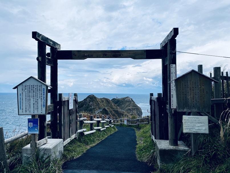 神威岬「女人禁制の門」