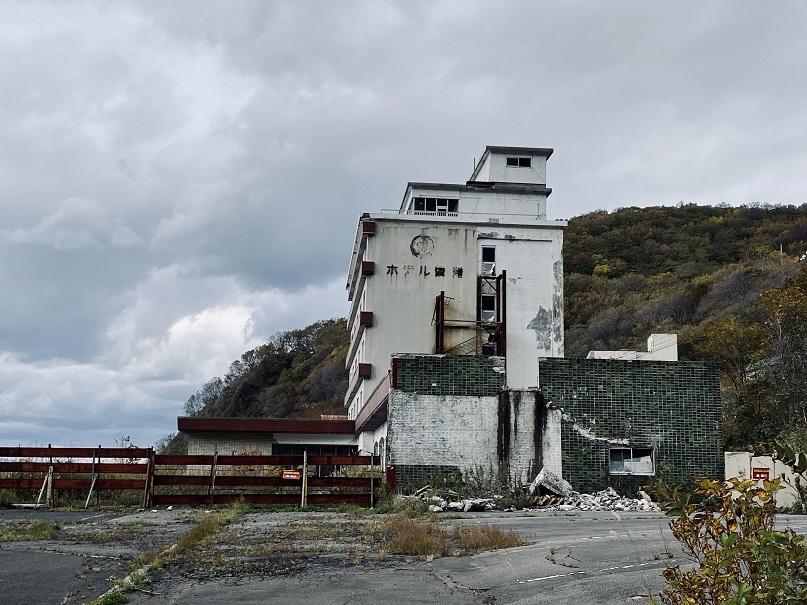 「ホテル雷電」の夢の跡。廃墟になってた。