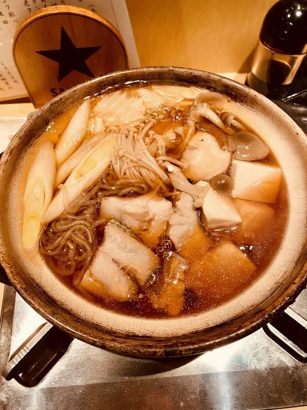 「根ぼっけすり身鍋」