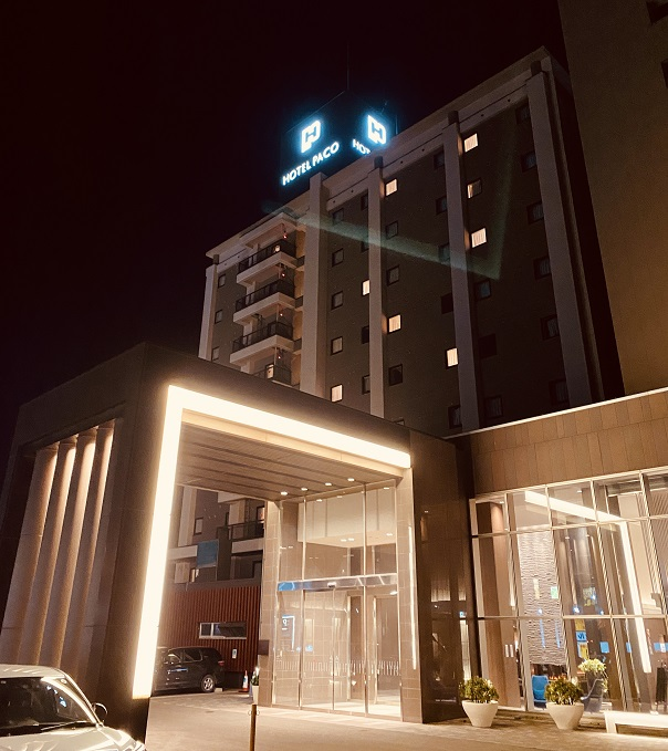 本日の宿「ホテルパコ函館」。聞いたことない名前だ。