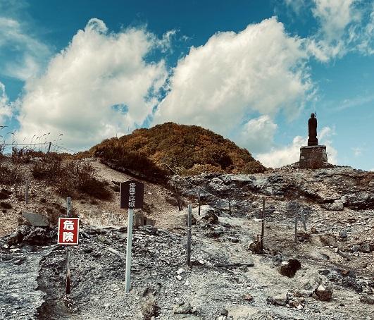硫黄が噴き出す「修羅王地獄」