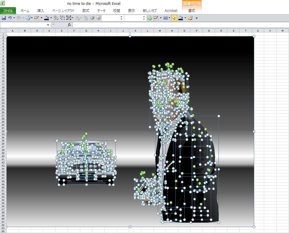 ダニエル・クレイグ&DB5のエクセル画イラストドット版