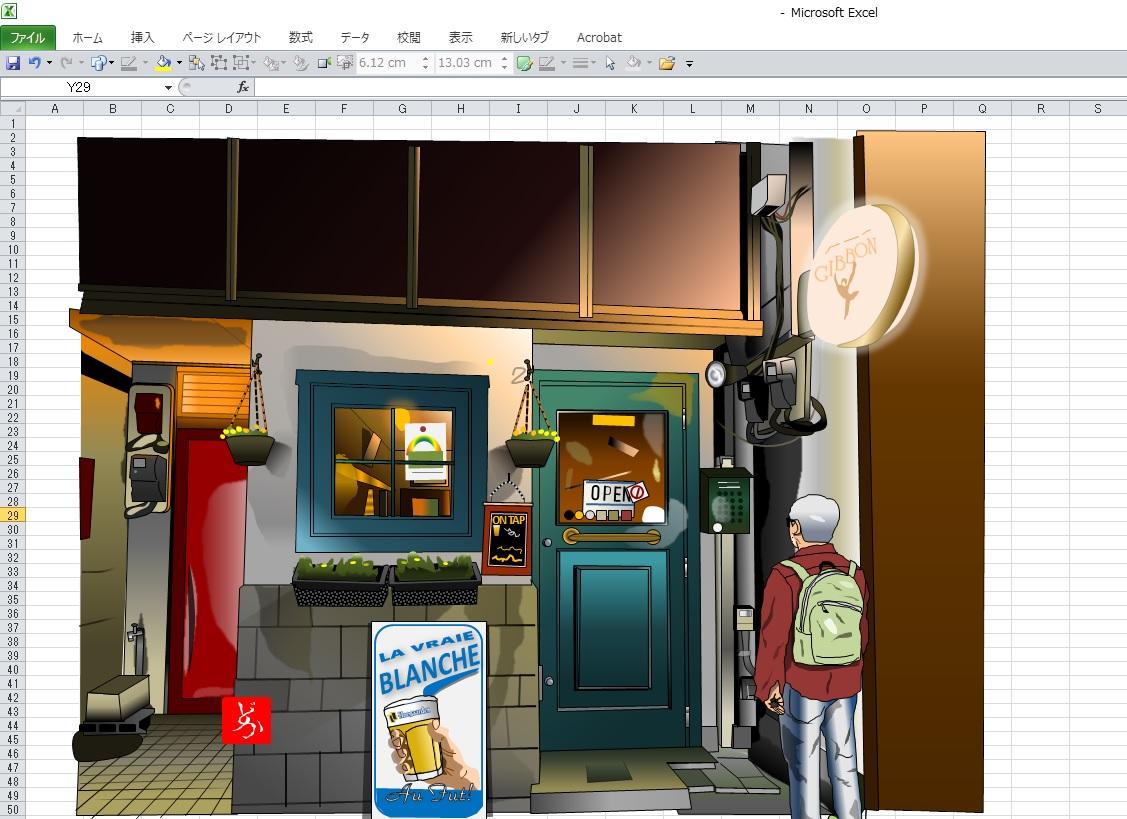 池袋のベルギービール専門バーGibbon改装後のエクセル画イラストキャプチャ版