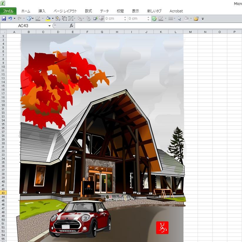 北海道のログハウスサウナ「メープルロッジ」のエクセル画イラストキャプチャ版