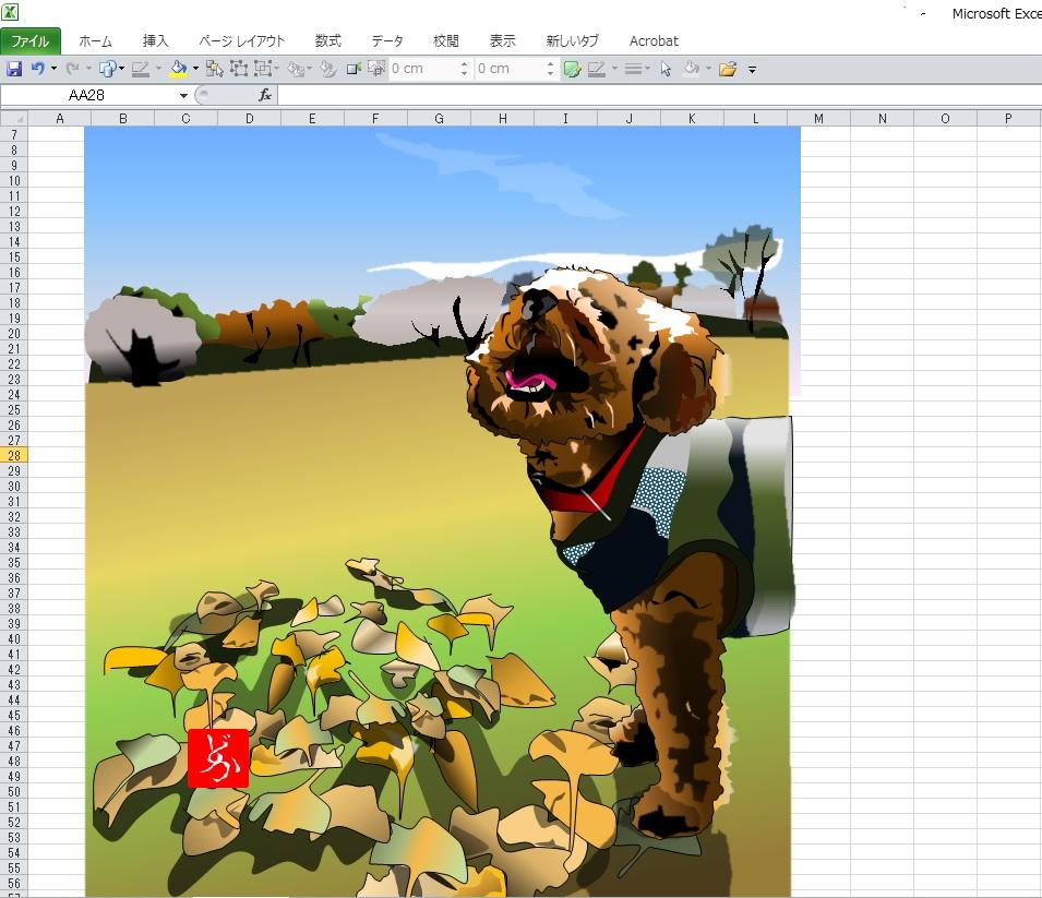 ウチのトイプードルのエクセル画イラストキャプチャ版